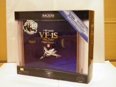 VF-1S箱 (1)