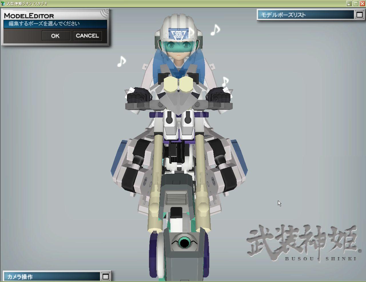 バイクワンユニ (5)