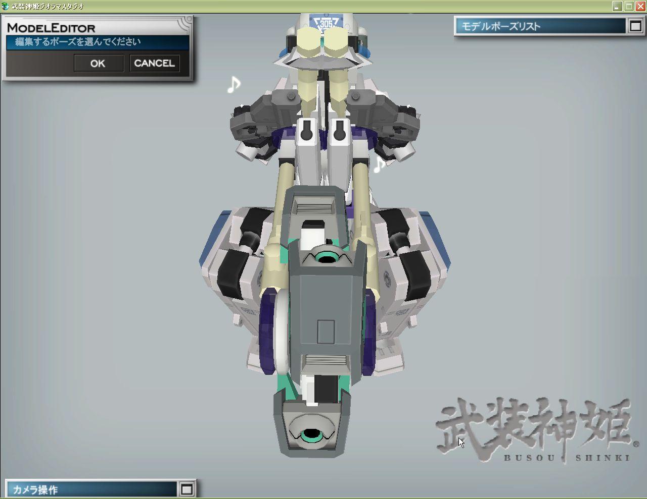 バイクワンユニ (4)