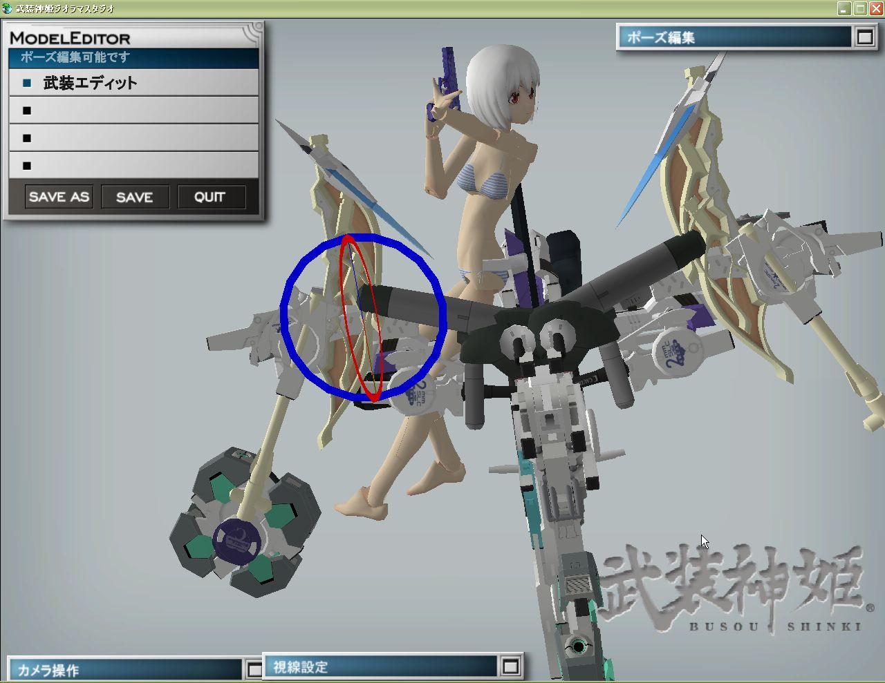 バイク分解 (3)