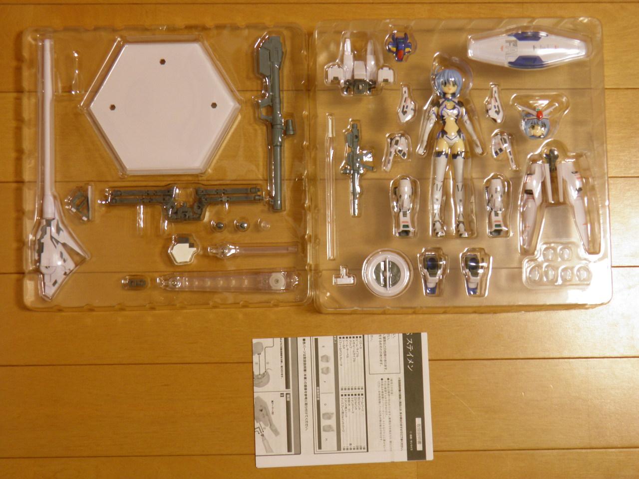 GP03箱 (3)