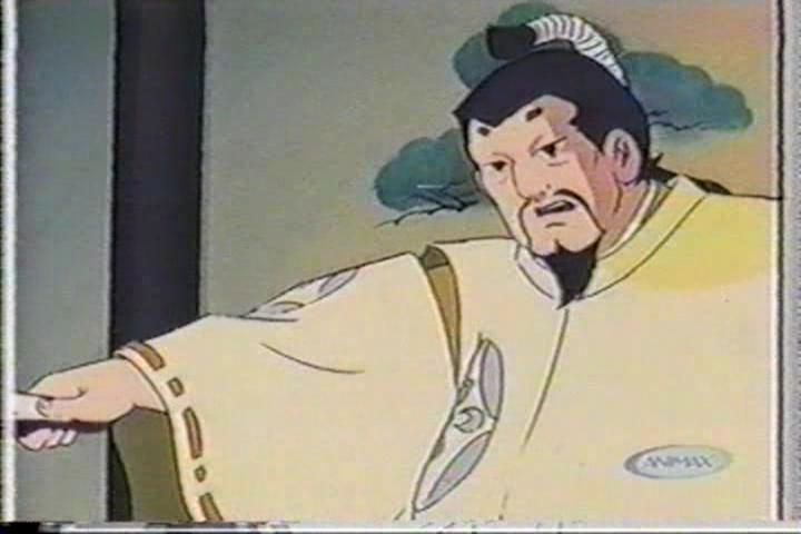 足利義満(将軍様)