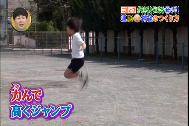 二重飛び、力んで高くジャンプ2