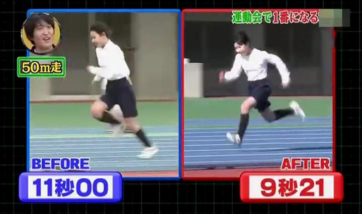 足が速く、小6女子11秒0→9秒21