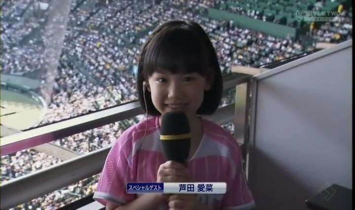 芦田愛菜ちゃんへのインタビュー