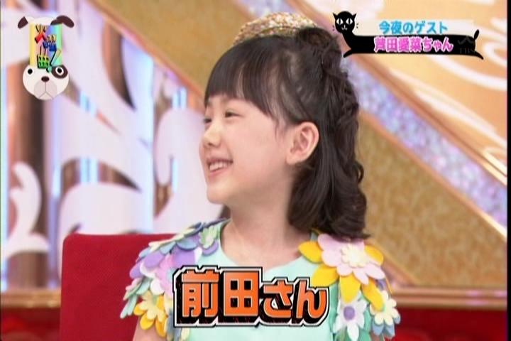 AKBで好きなのは前田敦子