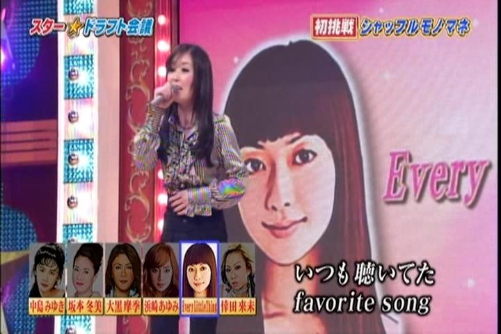 6_荒牧陽子_Every Little Thing.いつも聴いてた、favorite song、あの曲の様に
