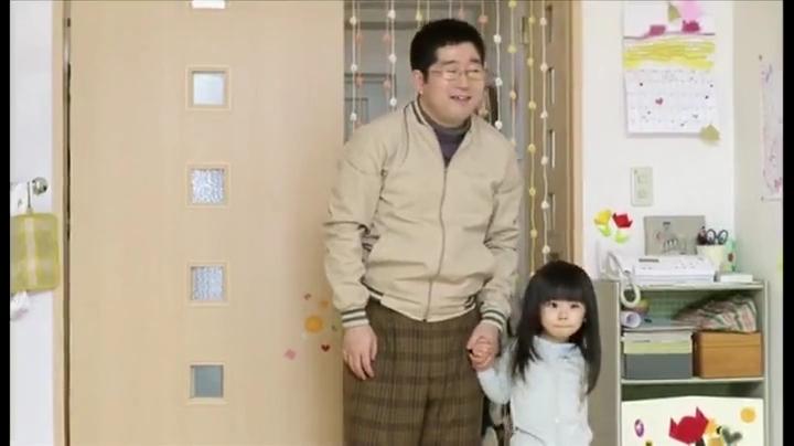 「由里子と具里子」第4話「由里子叔母さんだよ」