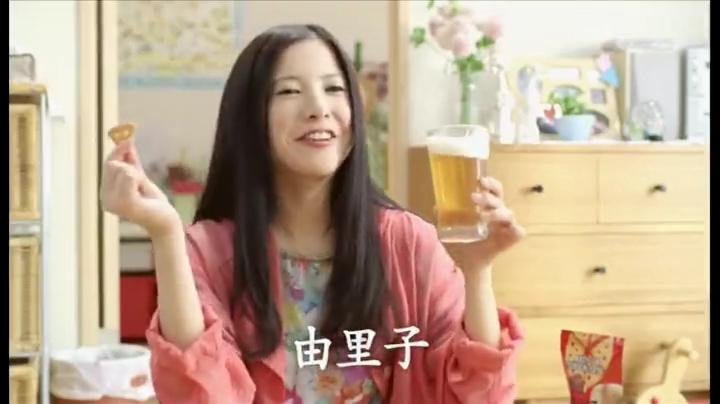 「由里子と具里子」第4話、宅飲み由里子