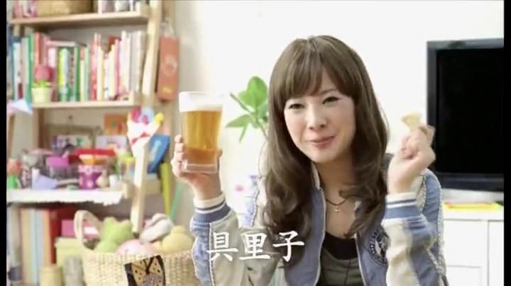 「由里子と具里子」第4話、宅飲み具里子
