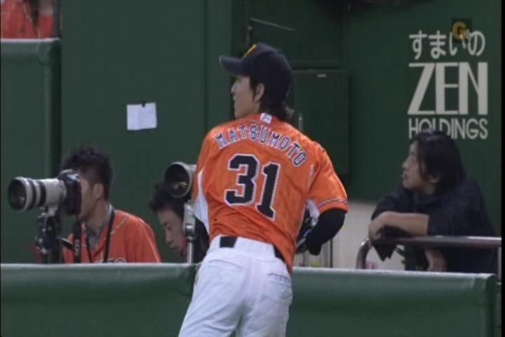 2試合目、松本守備前のキャッチボール2