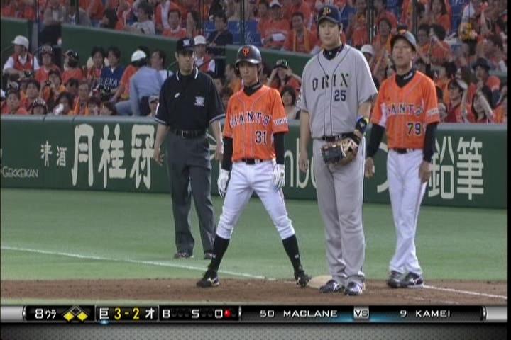 2試合目、松本代走