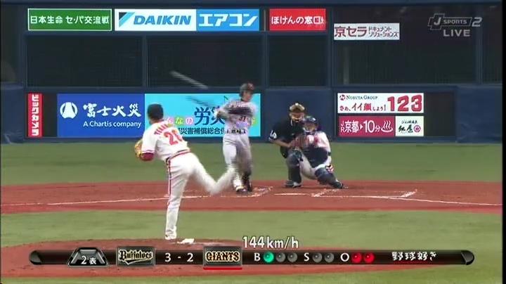 2012年、巨人の松本哲也が復帰後初ヒット&2本目!!