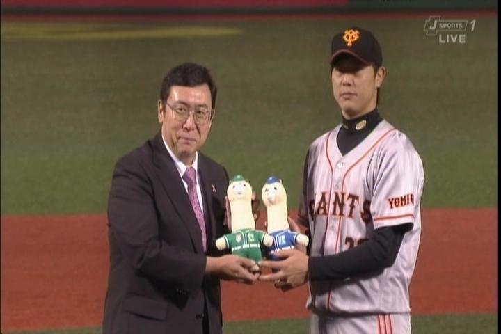 2012年、巨人が交流戦優勝、人形を受け取る内海投手