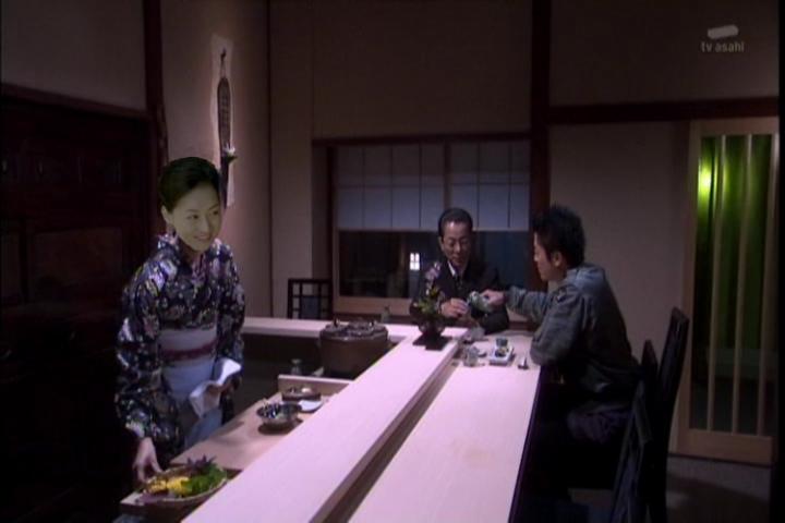 【相棒】の〔花の里〕3代目女将、ミサキ女史