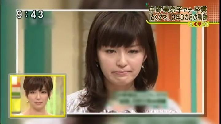 とくダネ、中野美奈子アナ、シエラレオネ共和国、目の前で死んだ赤ん坊に涙…