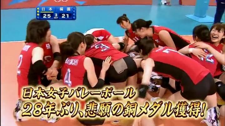 ヤッター!全日本女子、ロンドン五輪で胴メダル!21世紀型東洋の魔女が誕生?!