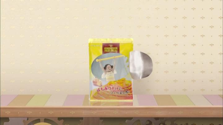 希衣ちゃん(本田望結)はちみつ100%のキャンディー1
