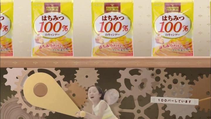 希衣ちゃん(本田望結)はちみつ100%のキャンディー7