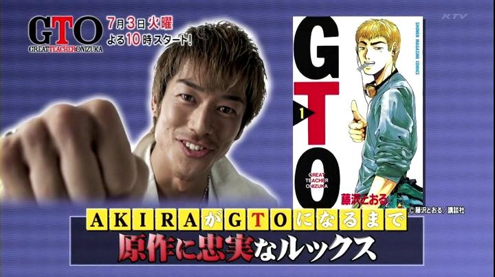 コミックの作者、藤沢とおる氏も太鼓判!