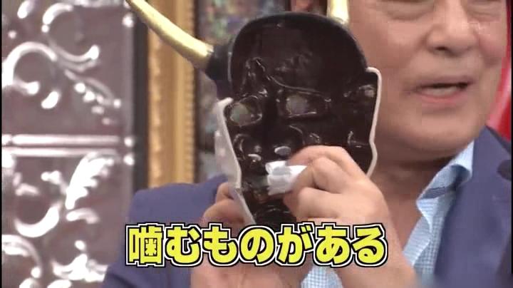 桃太郎侍の面、噛む部分