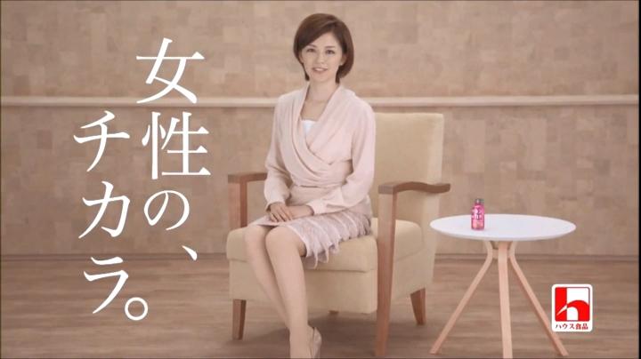 中野美奈子、ウコンの力CMでCM初登場!1