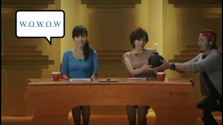 中野美奈子(高島彩)WOWOWのCMに登場!2