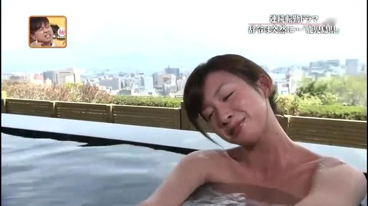 2012.5.17新潟、東はるみ(黛英里佳)お宝入浴シーン第1弾、ラストの気持ち良さそうな…