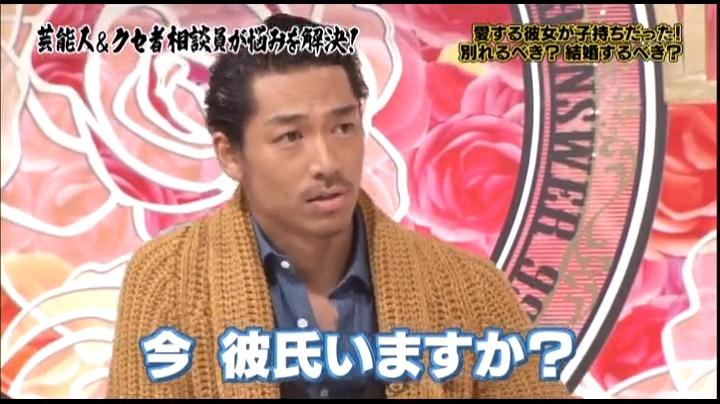 2代目【GTO】鬼塚英吉(AKIRA)【解決!ナイナイアンサー】に登場!「彼氏いますか?」