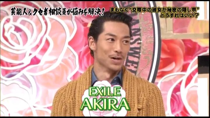 2代目【GTO】鬼塚英吉(AKIRA)【解決!ナイナイアンサー】に登場!