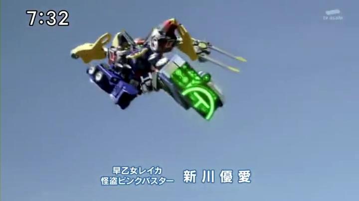 2代目【GTO】上原杏子(新川優愛)【ゴーバスターズ】に登場!杏子のテロップ