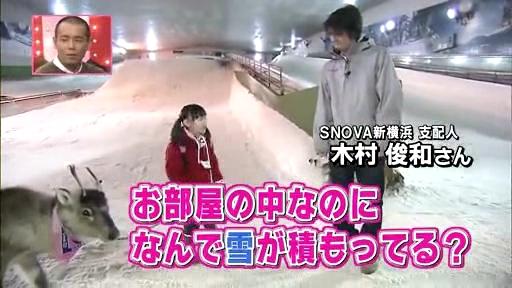 芦田愛菜ちゃん【天才!志村動物園】に登場!第2章「部屋の中なのに、なんで雪が積もってるんですか?」