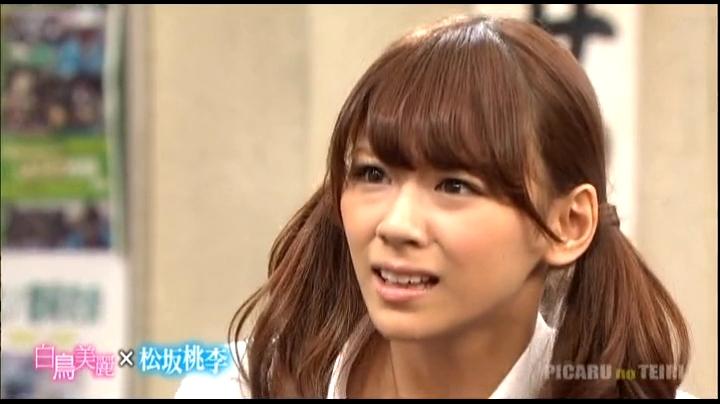2代目【GTO】葛城美姫(西内まりや)VSシンケンレッド(松坂桃李)、振られた美姫(?)