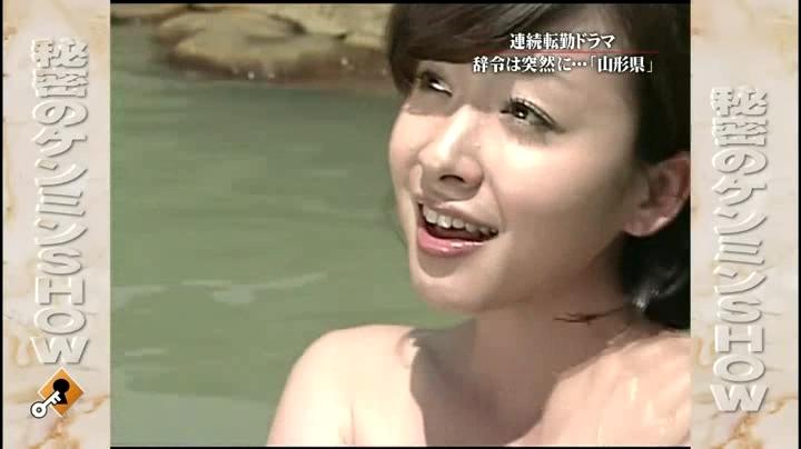 【秘密のケンミンSHOW】東はるみ(黛英里佳)お宝シーン第2弾、入浴篇5