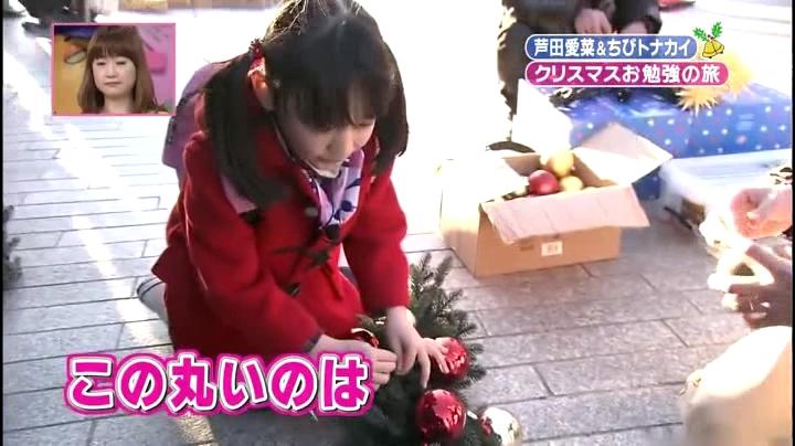 芦田愛菜ちゃん【天才!志村動物園】に登場!第3章、「この丸いのは、どんな意味が?…」