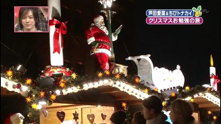 芦田愛菜ちゃん【天才!志村動物園】に登場!第3章、クリスマスマーケット7