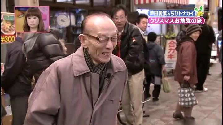 芦田愛菜ちゃん【天才!志村動物園】に登場!第3章、桂歌丸