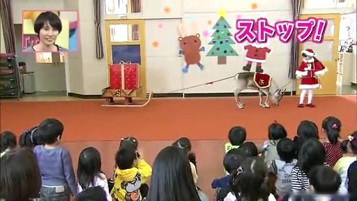 芦田愛菜ちゃん【天才!志村動物園】に登場!最終(4)章、ホーリーのストップ大成功(笑)