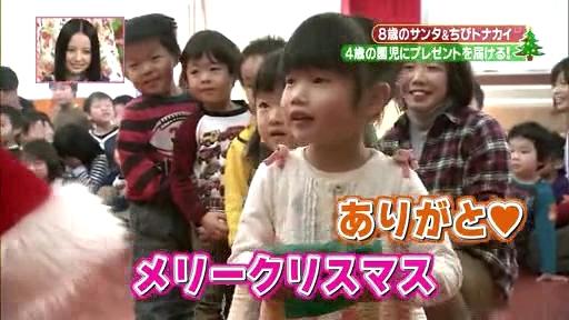 芦田愛菜ちゃん【天才!志村動物園】に登場!最終(4)章、園児達も大喜び(笑)