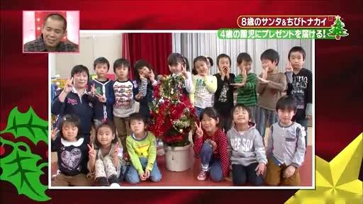芦田愛菜ちゃん【天才!志村動物園】に登場!最終(4)章、園児達と同じ年齢のモミの木をプレゼント
