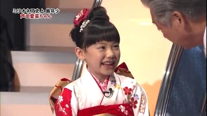 芦田愛菜ちゃん、ミリオネヤに初登場で偉業!1