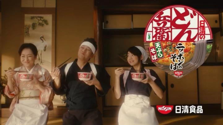 【メビウス】ミサキ女史どん兵衛CM第12弾に登場!笑顔で食うミサキ女史(笑)