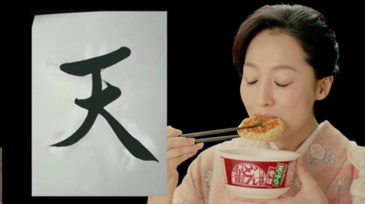 【メビウス】ミサキ女史どん兵衛CM第12弾に登場!キス顔