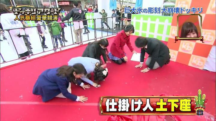 号泣!!元仮屋ユイカ…ドッキリ仕掛けに謝罪するメンバー