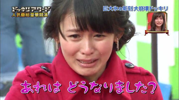 号泣!!元仮屋ユイカ…オブジェに、どうなりました?