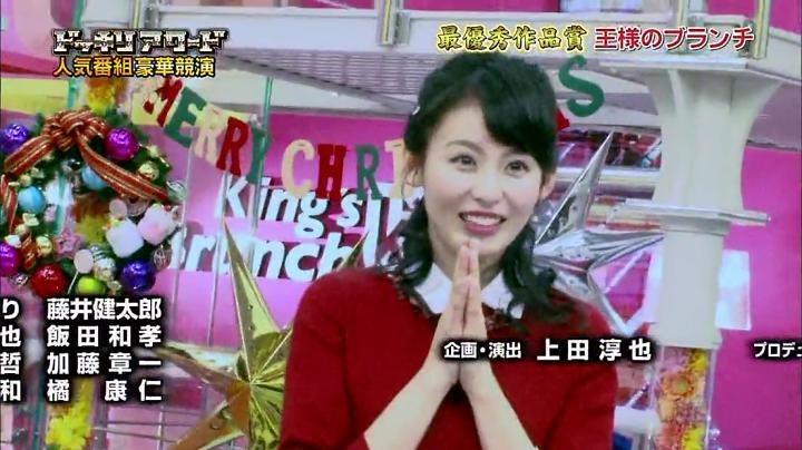 号泣!!元仮屋ユイカ…最優秀作品賞に喜ぶユイカ