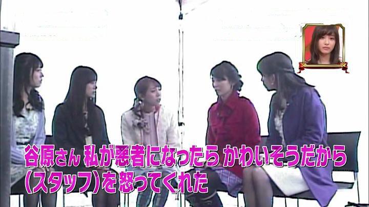 号泣!!元仮屋ユイカ…テントでも謝罪するユイカ
