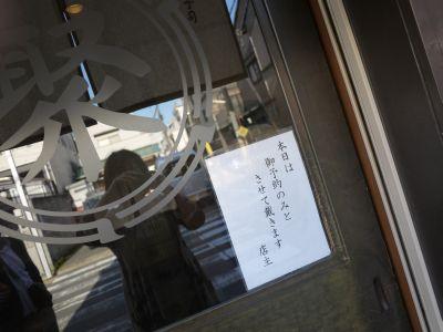 京都24_4_16