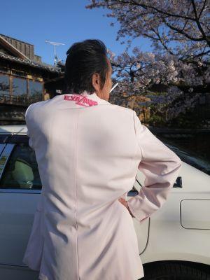 京都24_4_1