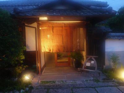 kimura24_7_1.jpg